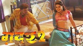 Bhojpuri Movie' GADAR 2 ' New Song On Location Video   Bhojpuri Song 2017