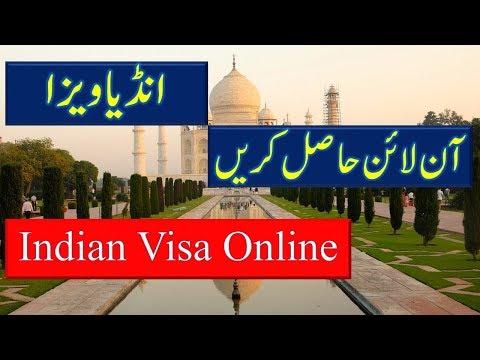 Apply Indian Visa Online at home.