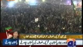 Imran Khan (PTI) - Stunning Speech (30th Oct, 2011). Part 1