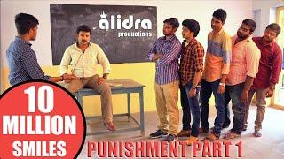 Punishment || Latest telugu comedy short film with subtitles 2016 || by kkr