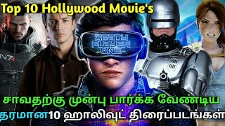 Top 10 Different Hollywood Movie's Don't missed in tamil | Jillunu oru kathu
