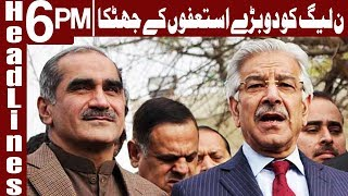 Two more PML-N Leaders submit resignation - Headlines 6 PM - 5 January 2018 - Express News