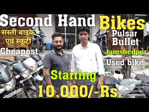 Download Second hand bike || Jamshedpur || Second Hand Bikes