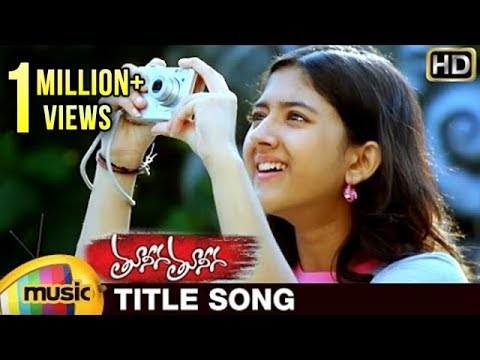 Xxx Mp4 Tuneega Tuneega Telugu Movie Songs Title Song Shriya Sharma Prabhu Naga Babu Vinod Kumar 3gp Sex