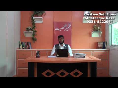 Balance Personality  By Ateeq Raza In Urdu/Hindi