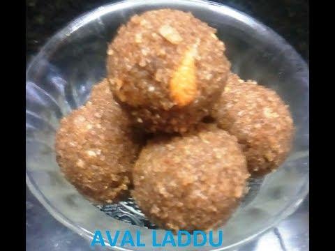 naadan aval laddu (malayalam)