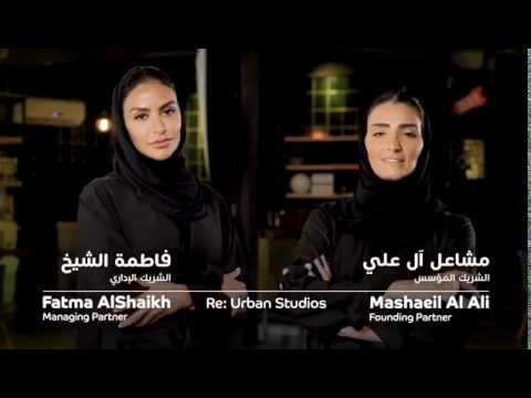 du Emirati Startup Challenge: Inspirational Entrepreneurs (part 2)