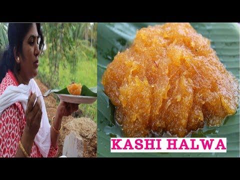 WOW!!! SPECIAL KASHI HALWA   HEALTHY ASHGOURD SWEET   HEALTHY VILLAGE FOOD