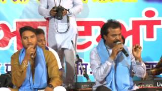 Live satsang patiala maar sutya sambhuk veer tera by kumar darshan ji &vicky gill ji