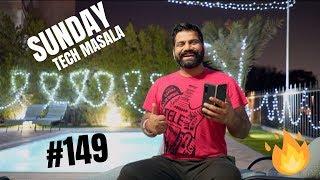 #149 Sunday Tech Masala - iPhone 11 Giveaway ka kya hua??? #BoloGuruji🔥🔥🔥