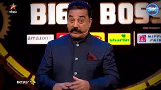 vijay tv hotstar bigg boss 2