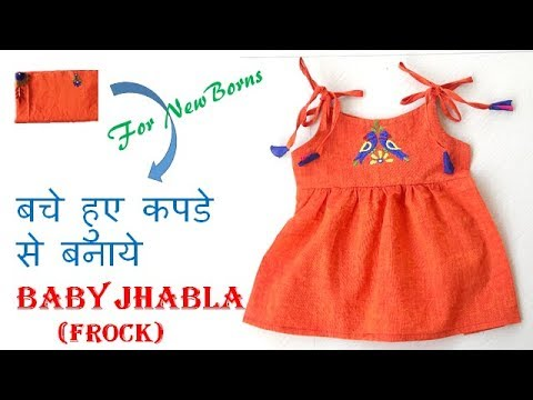 DIY Cute Baby Jhabla(Frock) From Leftover Fabric Cutting And Stitching Tutorial