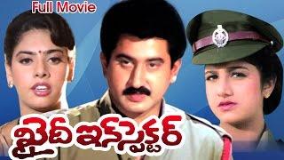 Khaidi Inspector Full Length Telugu Movie || Suman, Rambha, Maheshwari || Ganesh Videos - DVD Rip..