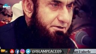 Ummat Ki Maa Ayesha (RA) Ki Shan || Molana Tariq Jameel Sb