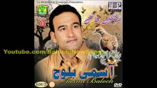 Asumi Baloch New Song 2016