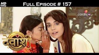 Devanshi - 23rd March 2017 - देवांशी - Full Episode (HD)