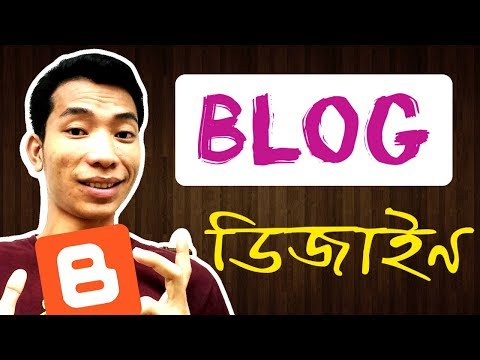 Introducing Blogger Website Menu Bar Design Bangla Tutorial part 3
