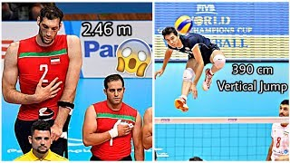 TOP 10 - Volleyball World Records (HD)