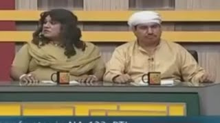 Funny Jugtain by Agha Majid and Nasir Chinyoti In Khabardar