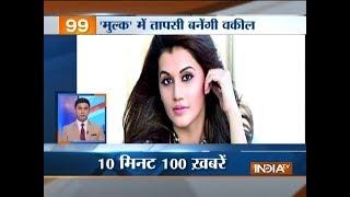 News 100 16th October 2017