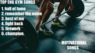 Top motivational songs| Best workout songs| English music |Hollywood songs| December 2018🔥
