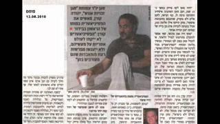 #x202b;אילן רבינוביץ למאזין - שים לבתך כדור בכוס ללא ידיעתה#x202c;lrm;