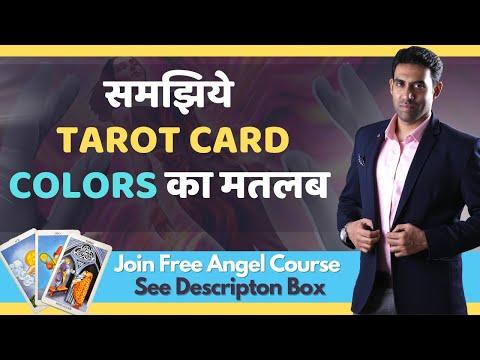 Tarot card reading Delhi | 9971400377 | Tarot card course Ghaziabad | Online Tarot Reading