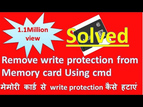 remove write protection from memory card