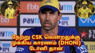 SRH vs CSK | நேற்று CSK வென்றதுக்கு முக்கிய காரணம் (DHONI) டோனி தான்