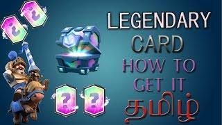 How U Will Get Legendary In Clash Royale (தமிழ்) Mr.one Man