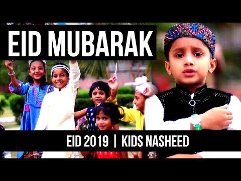 Eid Mubarak - Kids Nasheed   Binoria Media