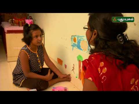 Parenting | Pappuvin Veedu | Encourage Your Child to Love Art