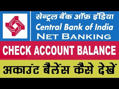 central bank of india check account balance online DOWNLOAD BANK STATEMENTS