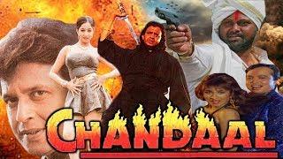 Chandaal (1998) Full Hindi Movie | Mithun Chakraborty, Sneha, Rami Reddy, Hemant Birje