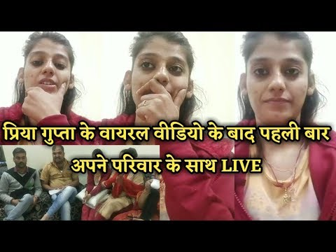 Xxx Mp4 Priya Gupta Viral Video Sona Babu Viral Video का सच Priya Gupta Pankaj Sharma Comedy 3gp Sex