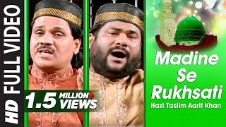 Madine Se Rukhsati Full (HD) Songs    Hazi Taslim Aarif Khan    T-Series Islamic Music