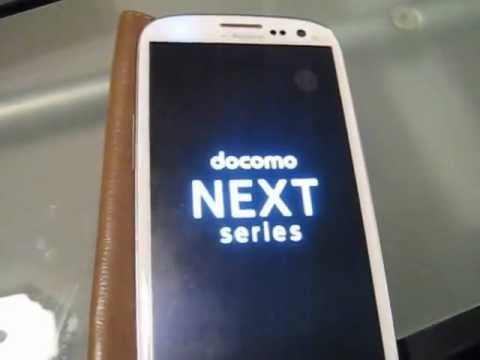 How to unlock your Samsung Galaxy SIII S3 (NTT Docomo) with FastGSM.com