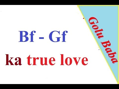 How to know that your girlfriend  loves you in hindi- Love and relationship advice