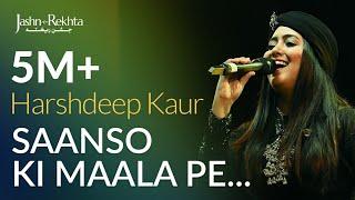 Sanson Ki Mala Pe | Soulful Qawwali by Harshdeep Kaur | Jashn-e-Rekhta