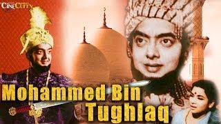 Mohammed Bin Tughlaq | Full Tamil Movie | Cho, Manorama