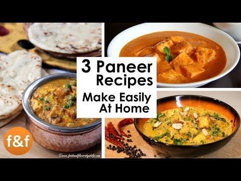 Easy Paneer Recipes   10 मिनट में बनने वाली रेस्टोरेंट स्टाइल पनीर रेसिपीस   Recipe in Hindi
