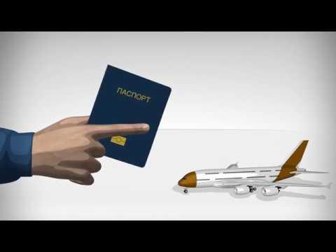 Електронно разрешение за пътуване (еТА) за една минута- Български