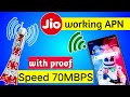 Jio APN Setting | JIO Internet Speed Kaise Badhaye | Jio NETWORK Problem | Jio internet settings 10