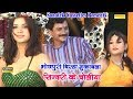 Download सिंदरी के चोलिया ऐ बालम | Mai Ke Kaleja | Rama Shankar Yadav || Bhojpuri Mukabla MP3,3GP,MP4