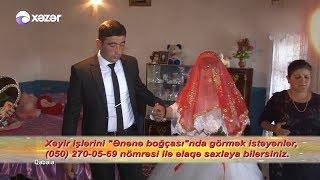 Ənənə Boğçası - Qəbələ (13.04.2019)