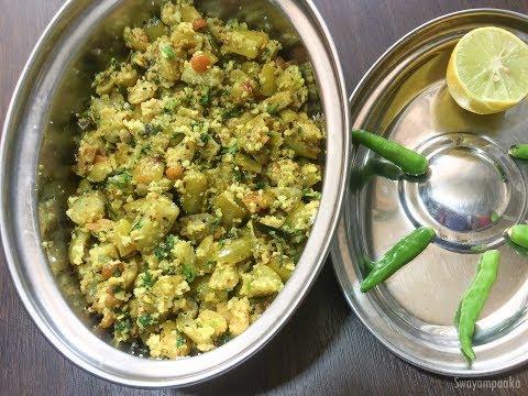 Xxx Mp4 Thondekayi Tindora Ivy Gourd Palya Kannada Karnataka Recipes 3gp Sex