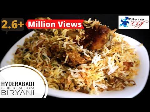 Hyderabadi Chicken Dum Biryani Recipe In Telugu