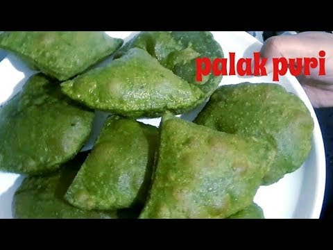 Palak puri ( ऐसे बनाये पालक पूरी ) Spinach Puri Recipe - How To Make Palak Puri