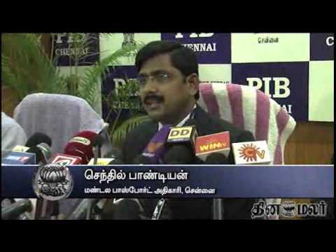 Record Created in PassPort Distribution - Dinamalar Dec 31st 2014Tamil Video News