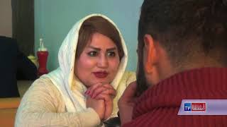 Valentines day in Afghanistan - VOA TV Ashna